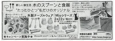 20170218_新聞_s