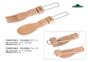 FORESTABLE-FOLDABLE